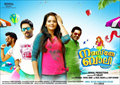 Picture 6 from the Malayalam movie Namasthe Bali