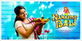 Picture 4 from the Malayalam movie Namasthe Bali