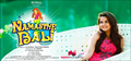 Picture 3 from the Malayalam movie Namasthe Bali