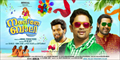 Picture 2 from the Malayalam movie Namasthe Bali