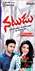 Picture 20 from the Telugu movie Natudu