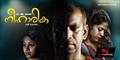 Picture 4 from the Malayalam movie Neeharika