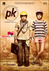 Picture 42 from the Hindi movie PK