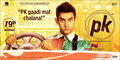 Picture 3 from the Hindi movie PK