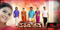 Picture 9 from the Kannada movie Paramashiva