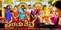 Picture 3 from the Kannada movie Paramashiva