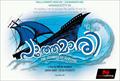 Picture 51 from the Malayalam movie Pathemari