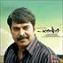 Picture 43 from the Malayalam movie Pathemari