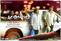 Picture 42 from the Malayalam movie Pathemari