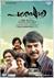 Picture 38 from the Malayalam movie Pathemari