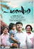 Picture 37 from the Malayalam movie Pathemari
