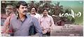 Picture 36 from the Malayalam movie Pathemari