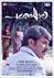 Picture 35 from the Malayalam movie Pathemari