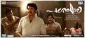 Picture 22 from the Malayalam movie Pathemari