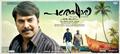 Picture 21 from the Malayalam movie Pathemari