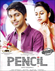Picture 34 from the Tamil movie Pencil