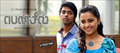 Picture 31 from the Tamil movie Pencil