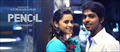 Picture 27 from the Tamil movie Pencil