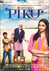 Picture 12 from the Hindi movie Piku