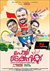 Picture 20 from the Malayalam movie Polytechnic