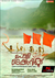 Picture 17 from the Malayalam movie Polytechnic