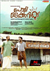 Picture 16 from the Malayalam movie Polytechnic