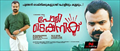 Picture 12 from the Malayalam movie Polytechnic
