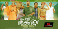 Picture 8 from the Malayalam movie Polytechnic
