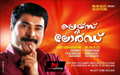 Picture 37 from the Malayalam movie Praise the Lord