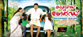 Picture 35 from the Malayalam movie Praise the Lord