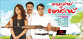 Picture 33 from the Malayalam movie Praise the Lord