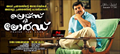 Picture 32 from the Malayalam movie Praise the Lord