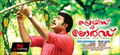 Picture 28 from the Malayalam movie Praise the Lord