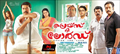 Picture 7 from the Malayalam movie Praise the Lord