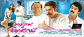 Picture 6 from the Malayalam movie Praise the Lord
