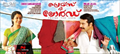 Picture 1 from the Malayalam movie Praise the Lord