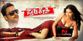 Picture 6 from the Kannada movie Pulakeshi