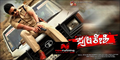 Picture 4 from the Kannada movie Pulakeshi