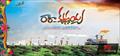 Picture 65 from the Telugu movie Ra Ra Krishnayya
