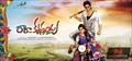 Picture 56 from the Telugu movie Ra Ra Krishnayya