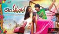 Picture 55 from the Telugu movie Ra Ra Krishnayya