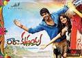 Picture 48 from the Telugu movie Ra Ra Krishnayya