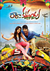 Picture 46 from the Telugu movie Ra Ra Krishnayya