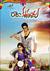 Picture 45 from the Telugu movie Ra Ra Krishnayya