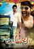 Picture 43 from the Telugu movie Ra Ra Krishnayya