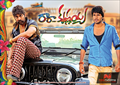 Picture 41 from the Telugu movie Ra Ra Krishnayya