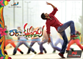 Picture 40 from the Telugu movie Ra Ra Krishnayya