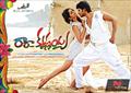 Picture 39 from the Telugu movie Ra Ra Krishnayya
