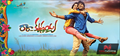 Picture 38 from the Telugu movie Ra Ra Krishnayya