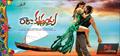 Picture 36 from the Telugu movie Ra Ra Krishnayya